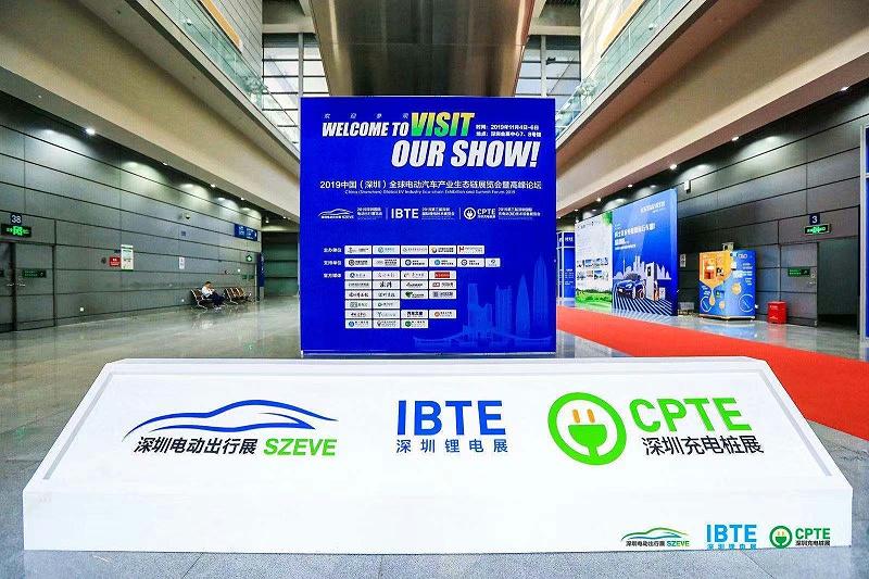 红东科技亮相2019深圳国际锂电技术展